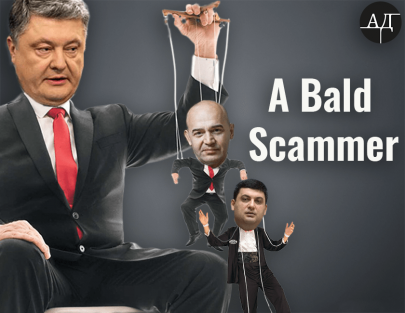 Poroshenko and Kononenko: How to Make a Fortune out of the Customs