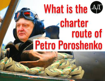 The No.1 Private Jet of Petro Poroshenko