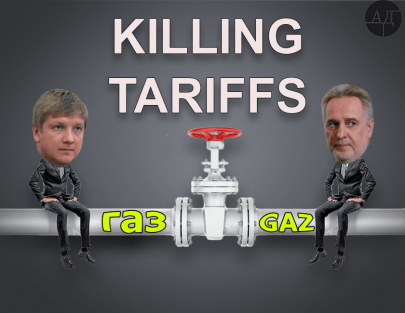 The Story of How They Rip Us Off on Gas Tariffs