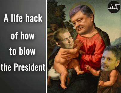 Petro Poroshenko, Serhiy Kurchenko and 220mln UAH as a bribe