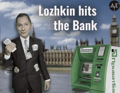 Borys Lozhkin: Making Money on PrivatBank