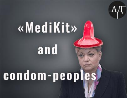 Medikit from Mrs. Gontareva for Ukrainian Motherfuckers