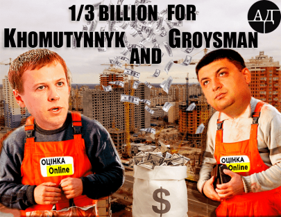 How Vitalik and Vovka plan to steal one third of a billion