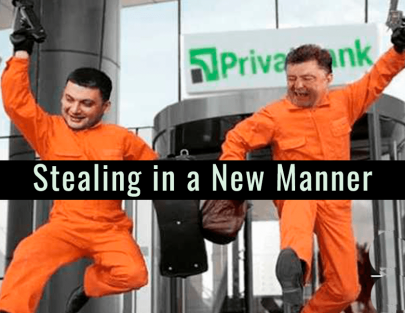 Stealing in a New Manner