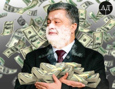 Shadow Businesses of Petro Poroshenko in Russia