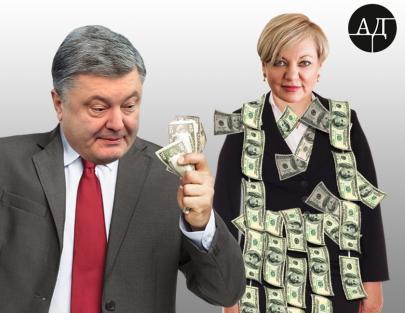 A Secret Deal of Petro Poroshenko and Valeriya Gontareva