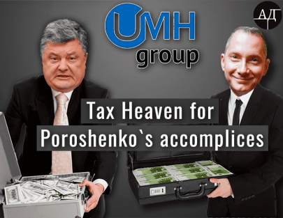 Petro Poroshenko and Borys Lozhkin failed to pay 80mln USD of taxes out of UMH sale.