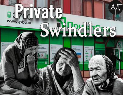 Private swindlers