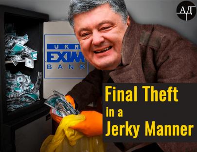 Jerky Theft of Ukreksimbank