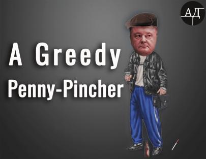 A Greedy Penny-Pincher